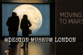 Moving to Mars Exhibition at the Design Museum in London || The Space Tester